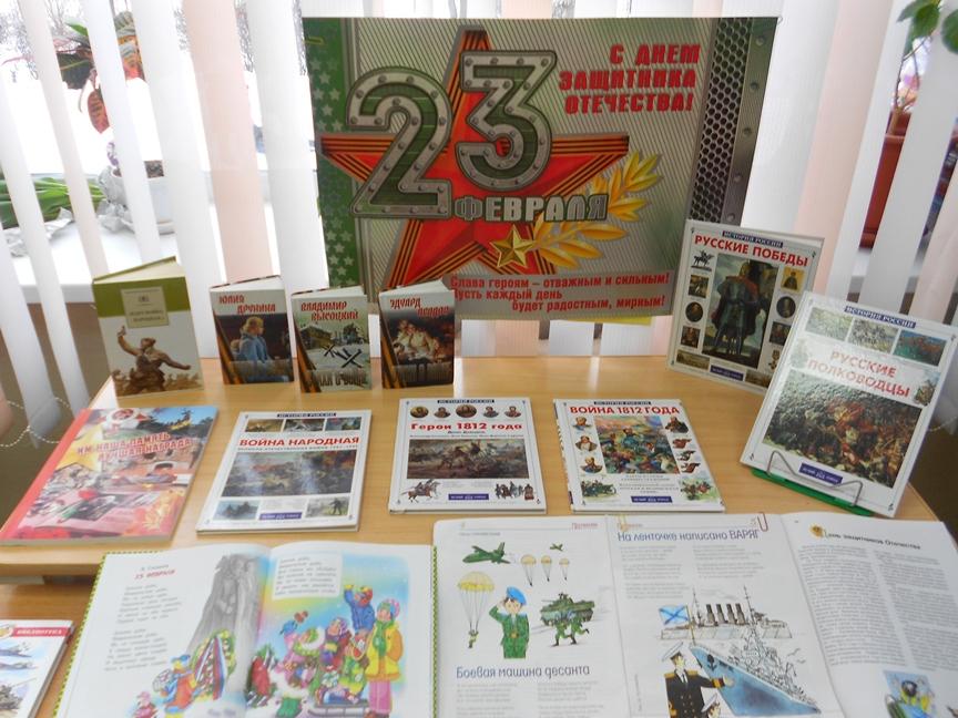 ❶Сценарии к 23 февраля в библиотеке|Красная плесень с 23 февраля мп3|85 Best квесты и сценарии images | Bricolage, Crafts for kids, Kid crafts||}